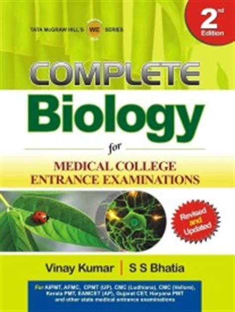 reference book of biology list of reference books for entrance