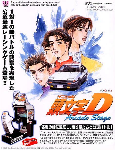 film initials quiz answers initial d arcade stage прохождение initial d arcade