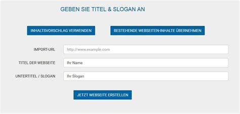 homepage mit eigener domain die vorteile eines homepage baukastens mit eigener domain