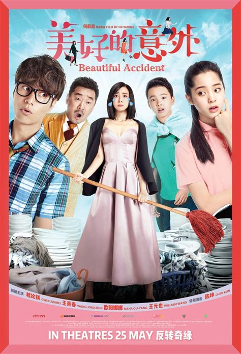 beautiful accident beautiful accident 美好的意外 movie review tiffanyyong