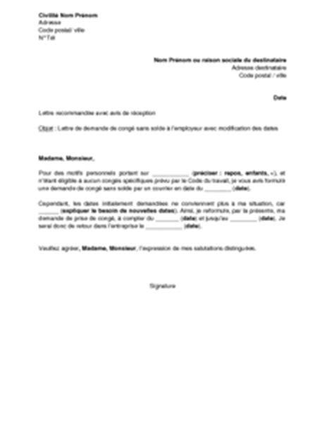 Demande De Repos Lettre Exemple Gratuit De Lettre Demande Cong 233 Sans Solde 224 Employeur Avec Modification Dates