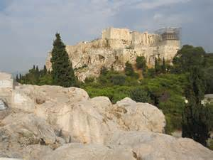 Cannundrums The Areopagus Or Mars Hill
