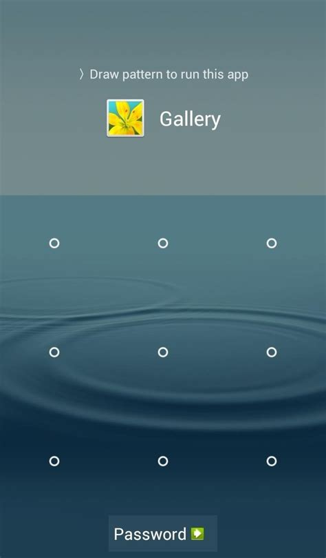 pattern lock gt s5360 how to lock individual apps to prevent friends from