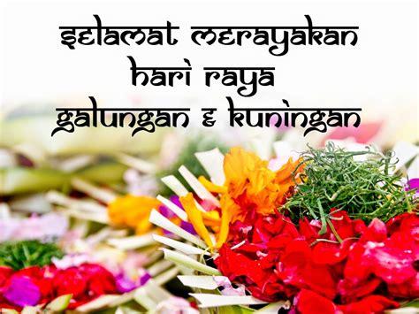 the greeting card for you selamat hari raya galungan kuningan