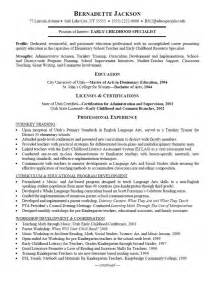 Early Childhood Consultant Sle Resume by Early Childhood Specialist Resume
