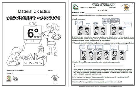 mesa tecnica de chihuahua formatos de diagnostico 2016 material did 225 ctico del sexto grado para el primer bloque