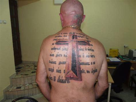 serbian cross tattoo pin serbian ideas page 2 on