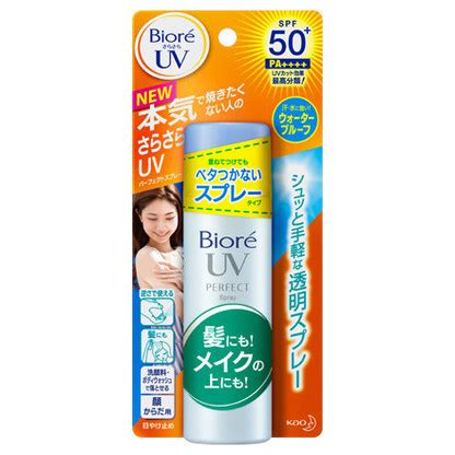 Kao Biore Bath Milk 270ml kao biore uv spray spf 50 pa 50g www