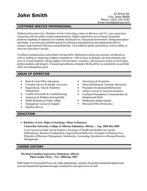 manager resume example office manager resume sample office