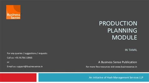 sap tutorial for beginners in tamil a beginner s guide to production planning in tamil language