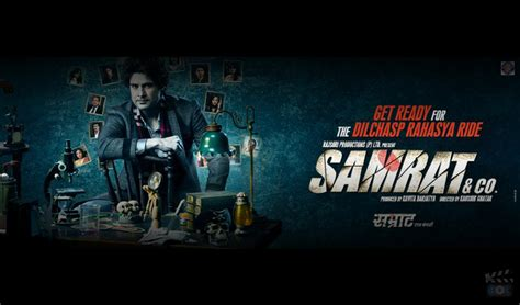 Samrat Co 2014 Film Samrat Co Movie Wiki Trailer Starcast Story Release Date