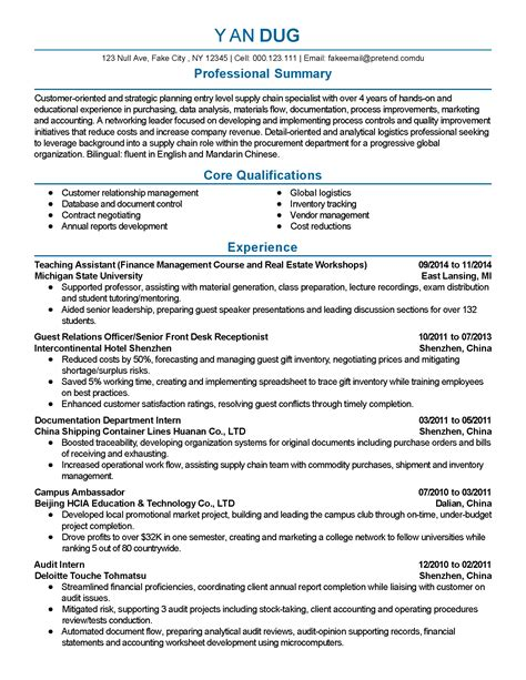 Supply Chain Resume by Professional Supply Chain Specialist Templates To Showcase
