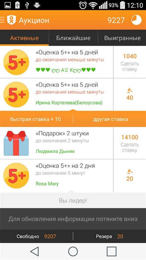 odnoklassniki mobile app odnoklassniki moderator android apps on play