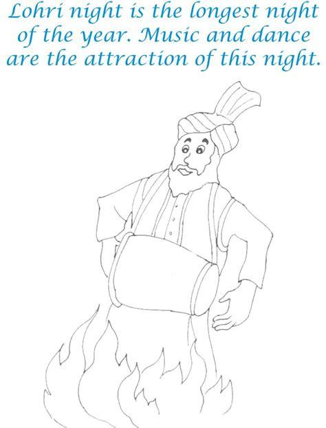 how to draw lohri
