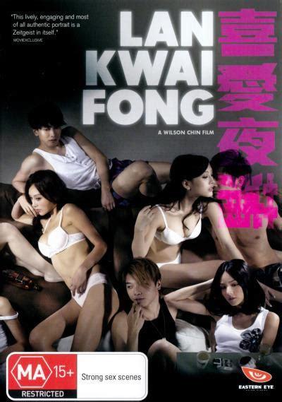film bagus lan kwai fong blog posts mirartmourcent