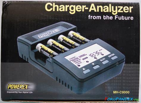 Maha Powerex Mh C9000 Wizardone Charger Analyzer For 4 Diskon maha powerex mh c9000 ebay