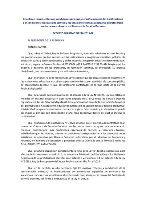 decreto supremo n 220 2015 ef que modifica el reglamento d s n 186 226 2015 ef pago a docentes contratados