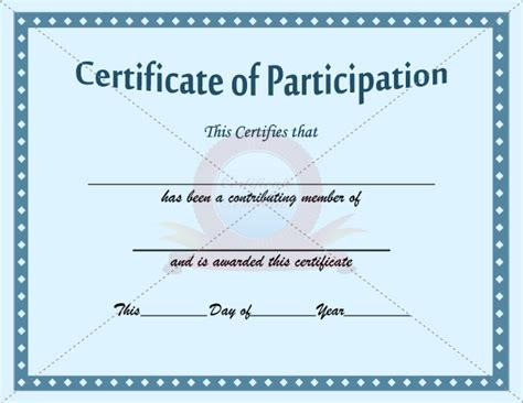 participation certificate template participation
