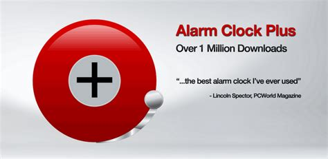 maths alarm clock apk invites press to android event in new york oct 29