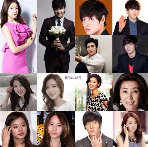 film korea update heirs korean drama cast www imgkid com the image kid