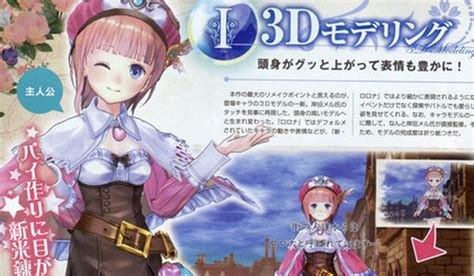 Ps3 Atelier Rorona Second new atelier rorona remake coming to ps3 ps vita in