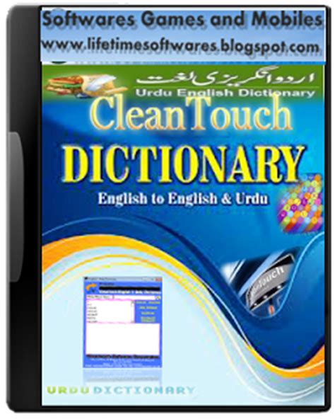 oxford urdu english dictionary full version 2013 free download english to urdu urdu to english dictionery free download