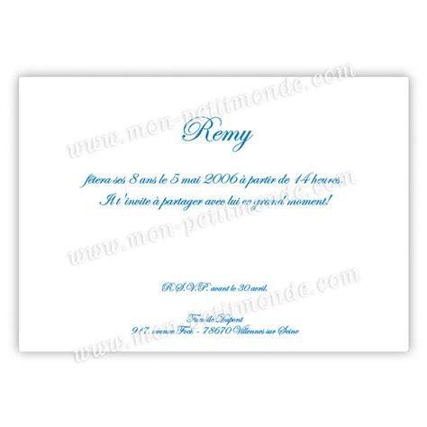 Exemple De Lettre D Invitation D Anniversaire Exemple Texte Invitation Anniversaire Original