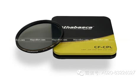 Athabasca 82mm Cplw Filter 1 k 237 nh lọc m 225 y ảnh filter athabasca cf cpl 82mm