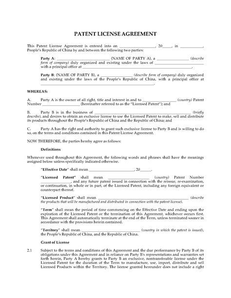 China Patent License Agreement Form Legal Forms And Business Templates Megadox Com Patent License Agreement Template