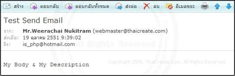 format email html php php sending email name alias