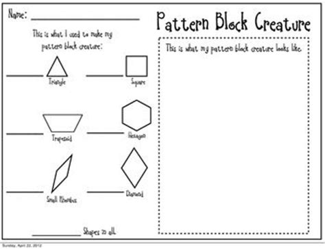 pattern block smartboard activities pattern block worksheets 2nd grade math worksheets