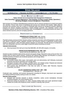business resume template to use for