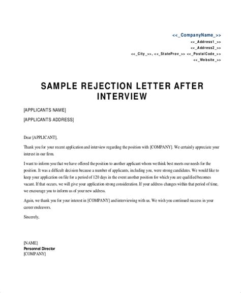 rejection letter template after interview letter