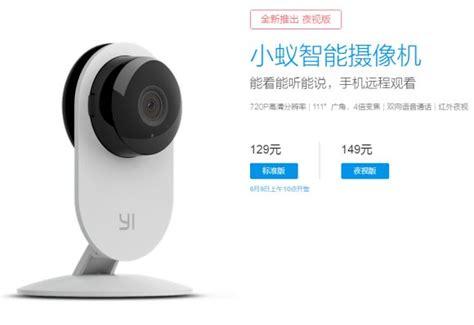Xiaomi Xiaoyi Smart Cctv With Nightvision Black xiaomi introduces its new yi smart cctv with vision soyacincau