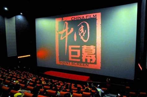 China Film Giant Screen | robocop s 3d success in china spells trouble for imax