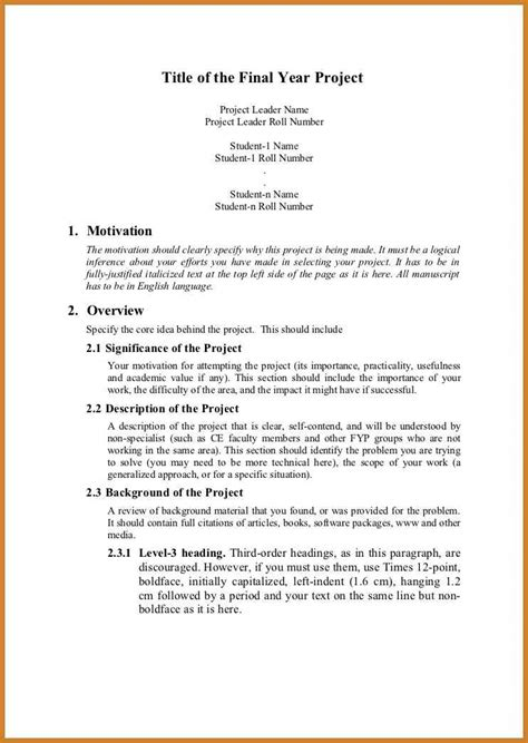 format proposal evaluasi program program proposal template notary letter