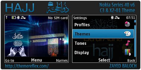 love themes nokia x2 02 blog archives