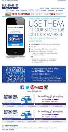 bed bath and beyond email sign up sms sign up email buy buy baby 2014 email mobile app