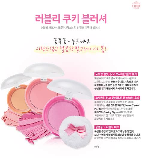 Harga Etude House Cookie Blusher not only wear your destination