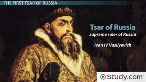 ivan the terrible and the of russia