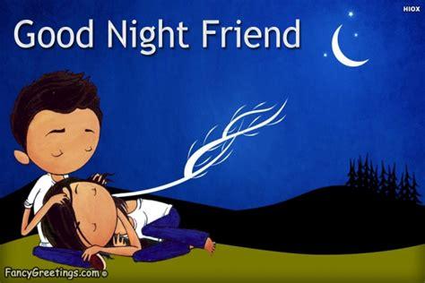 imagenes good night my friend good night friends