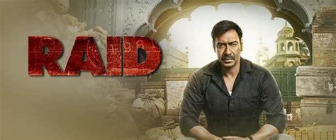 bookmyshow karaikal raid trailer ajay devgn s protagonist clashes with