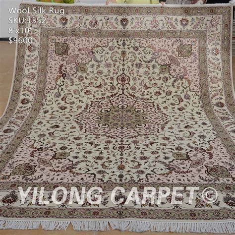 wool and silk rug 8ft x 10ft 244cm x 305cm