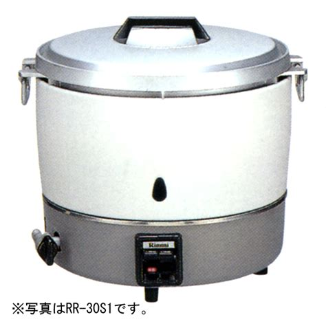 Rice Cooker Rinnai Gas recyclemart rakuten global market rinnai 3 cooked tabletop gas rice cooker popular type rr
