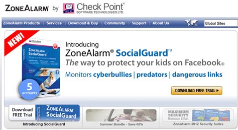 security alarm security alarm software free