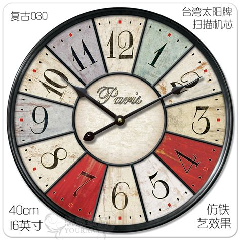 free shipping 14 inch fashion vintage rustic wall clock quieten wool horologe movement wooden