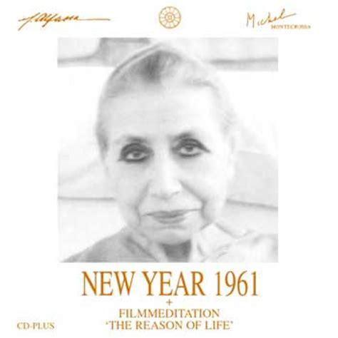 1961 new year malathi s world