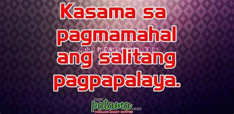happy new year tagalog happy new year quotes tagalog image quotes at
