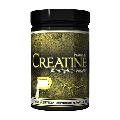 creatine 5g scoop atomic mass supplements best prices on creatine