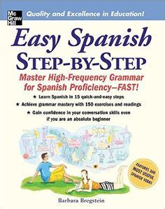 kids spanish first steps 1847110509 pilings puzzler free english worksheet on contractions smart kids printables